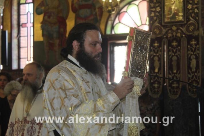 alexandriamou.gr_agiakiriak7.7.i2019021
