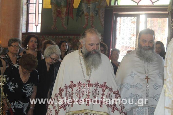 alexandriamou.gr_agiakiriak7.7.i2019022