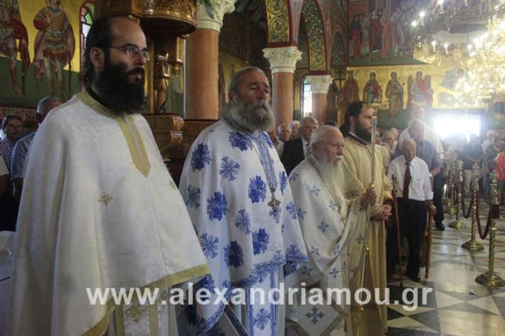 alexandriamou.gr_agiakiriak7.7.i2019024