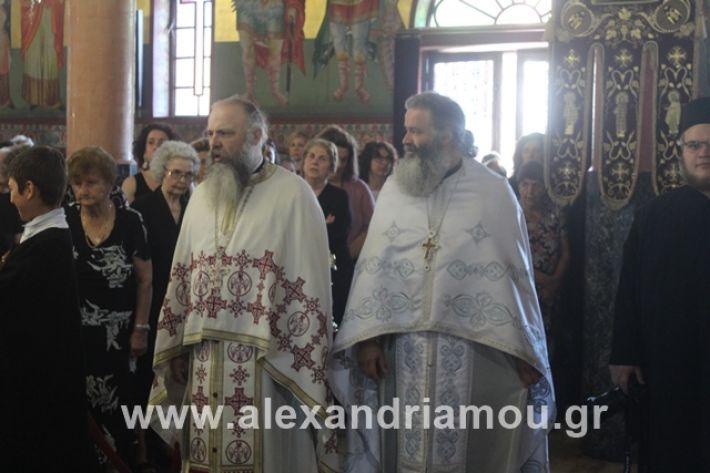 alexandriamou.gr_agiakiriak7.7.i2019025