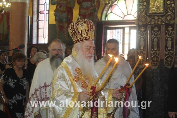 alexandriamou.gr_agiakiriak7.7.i2019026