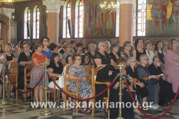 alexandriamou.gr_agiakiriak7.7.i2019027