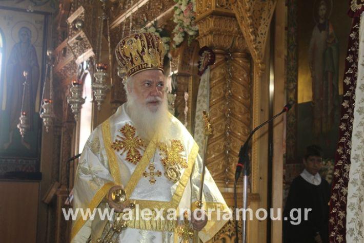 alexandriamou.gr_agiakiriak7.7.i2019029