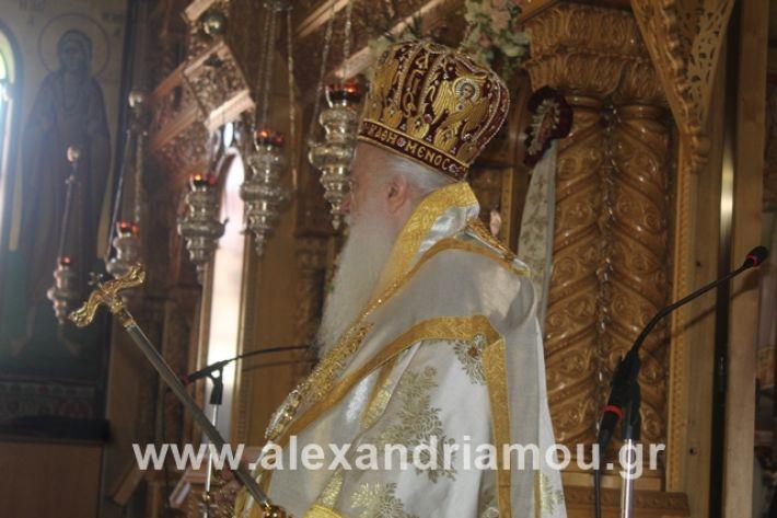 alexandriamou.gr_agiakiriak7.7.i2019031