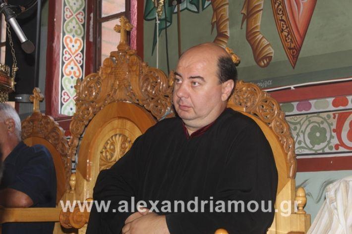 alexandriamou.gr_agiakiriak7.7.i2019034