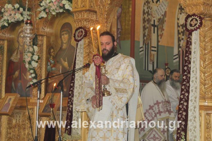 alexandriamou.gr_agiakiriak7.7.i2019035
