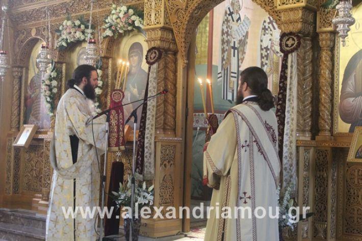 alexandriamou.gr_agiakiriak7.7.i2019036