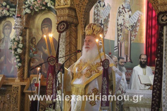 alexandriamou.gr_agiakiriak7.7.i2019039