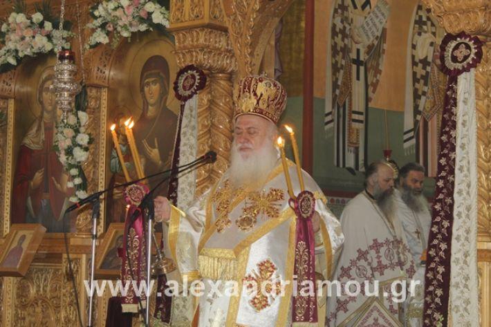 alexandriamou.gr_agiakiriak7.7.i2019041