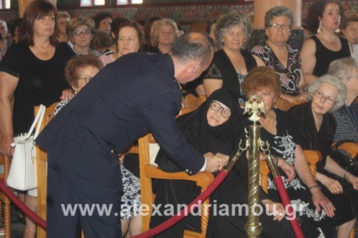 alexandriamou.gr_agiakiriak7.7.i2019042