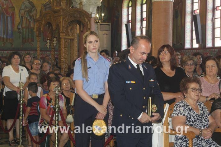 alexandriamou.gr_agiakiriak7.7.i2019043