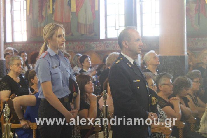 alexandriamou.gr_agiakiriak7.7.i2019049