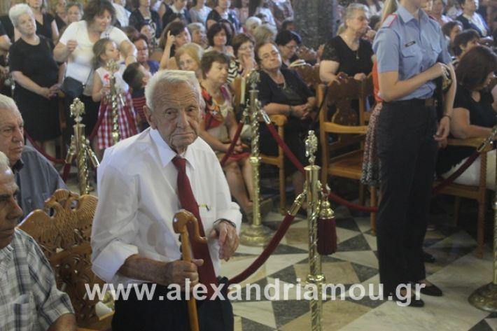 alexandriamou.gr_agiakiriak7.7.i2019051