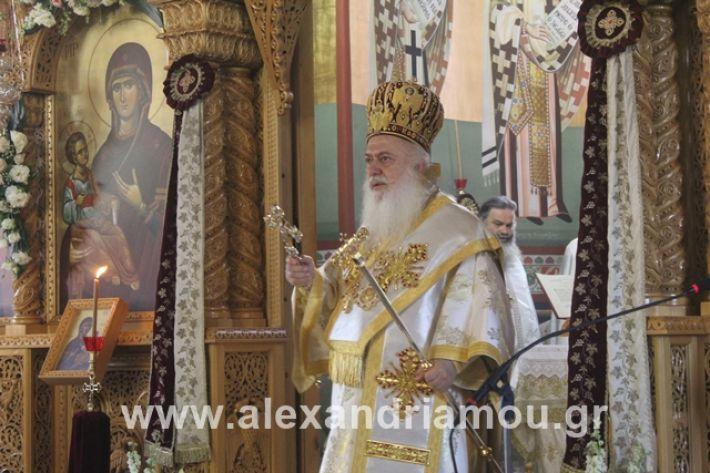alexandriamou.gr_agiakiriak7.7.i2019052