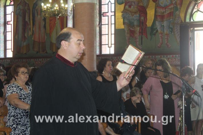 alexandriamou.gr_agiakiriak7.7.i2019058