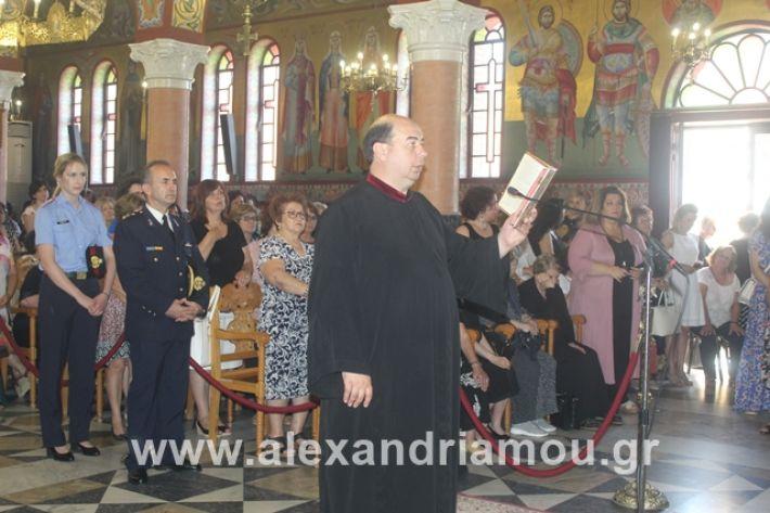 alexandriamou.gr_agiakiriak7.7.i2019059