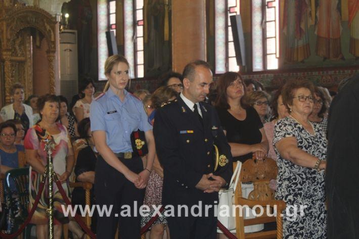 alexandriamou.gr_agiakiriak7.7.i2019060