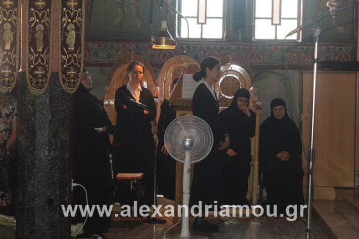 alexandriamou.gr_agiakiriak7.7.i2019061