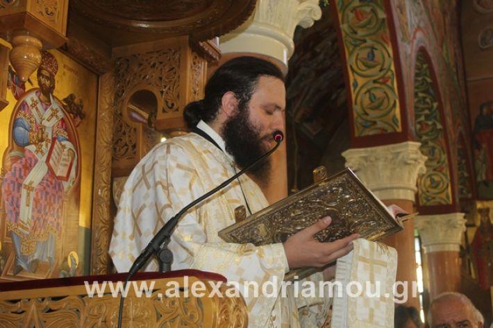 alexandriamou.gr_agiakiriak7.7.i2019063