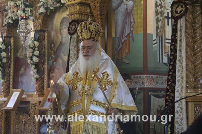 alexandriamou.gr_agiakiriak7.7.i2019066