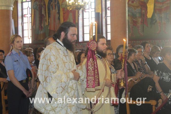 alexandriamou.gr_agiakiriak7.7.i2019067