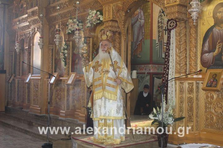 alexandriamou.gr_agiakiriak7.7.i2019068