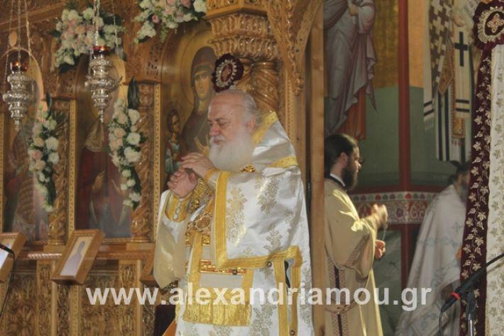 alexandriamou.gr_agiakiriak7.7.i2019070