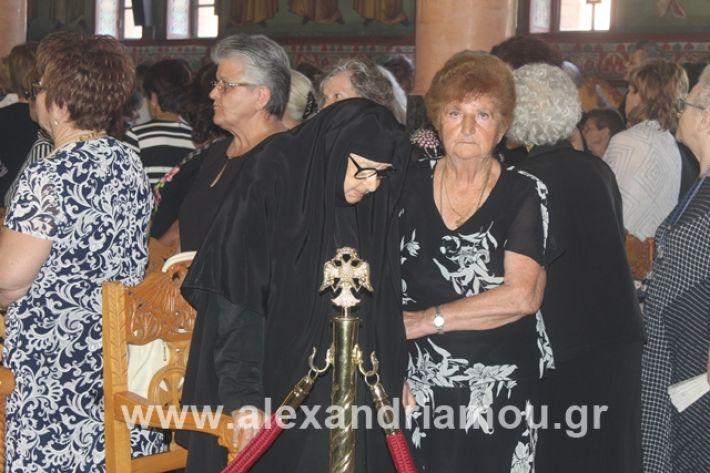 alexandriamou.gr_agiakiriak7.7.i2019072