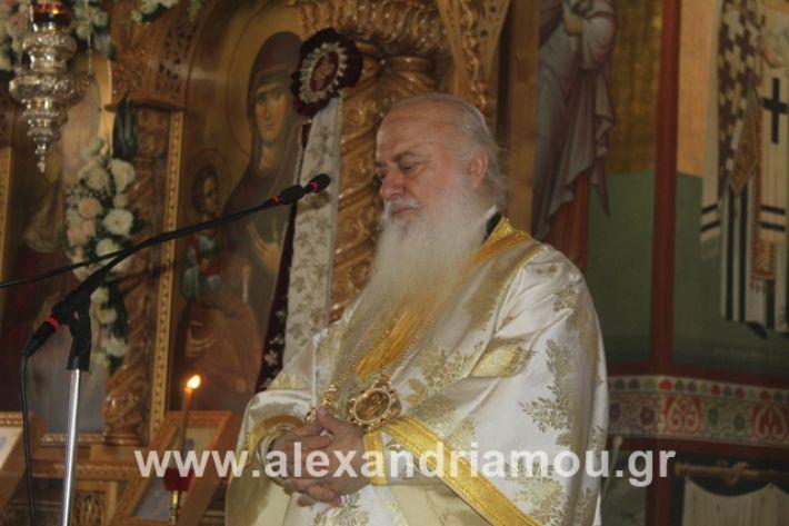 alexandriamou.gr_agiakiriak7.7.i2019073