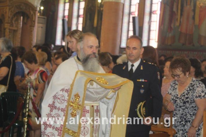 alexandriamou.gr_agiakiriak7.7.i2019074