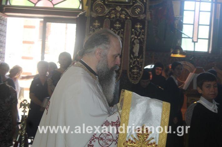 alexandriamou.gr_agiakiriak7.7.i2019075