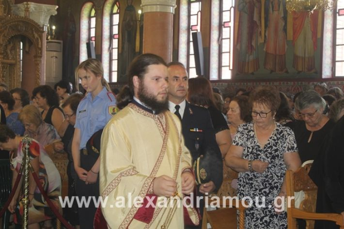 alexandriamou.gr_agiakiriak7.7.i2019076