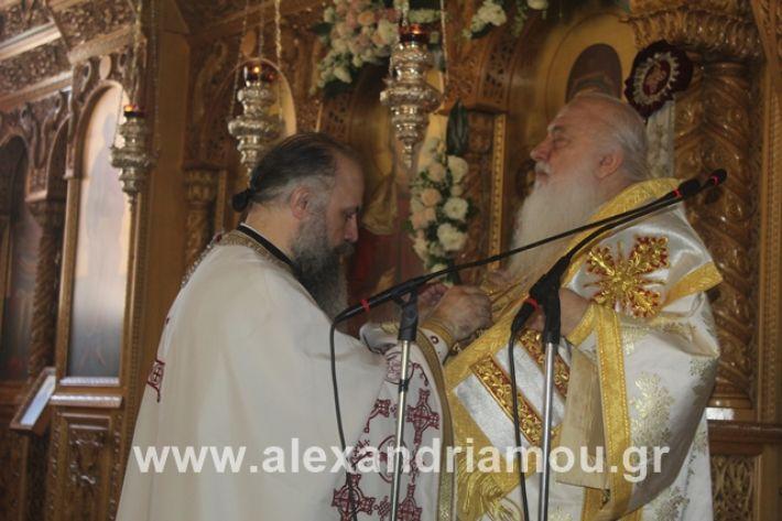 alexandriamou.gr_agiakiriak7.7.i2019077