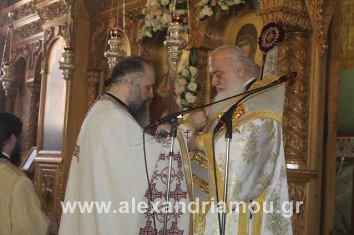 alexandriamou.gr_agiakiriak7.7.i2019078