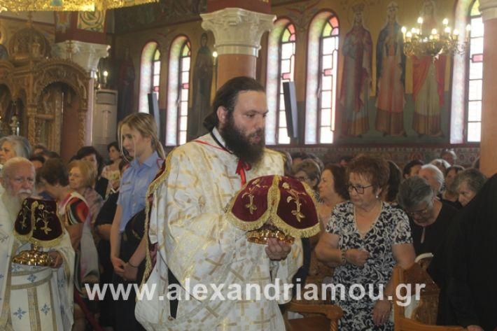 alexandriamou.gr_agiakiriak7.7.i2019079