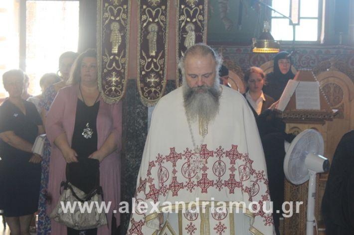 alexandriamou.gr_agiakiriak7.7.i2019082