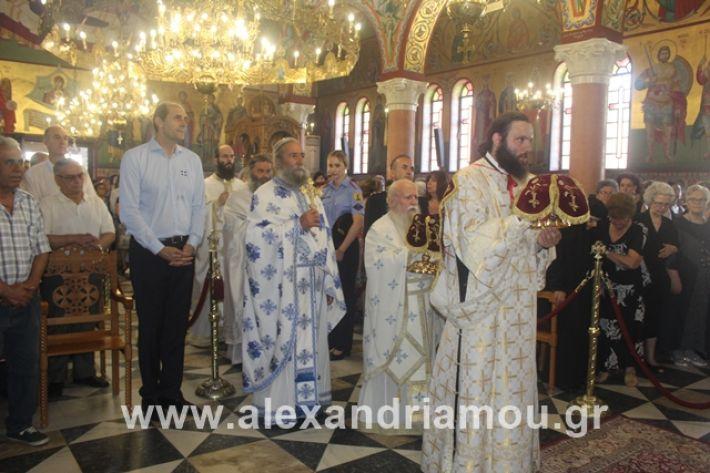 alexandriamou.gr_agiakiriak7.7.i2019083