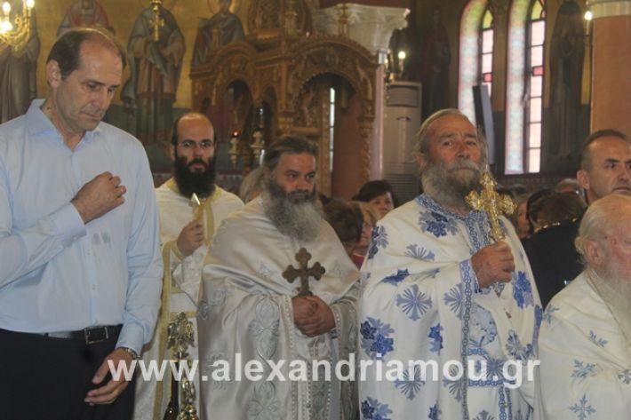 alexandriamou.gr_agiakiriak7.7.i2019084
