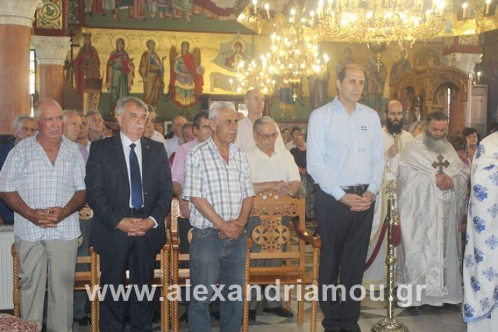 alexandriamou.gr_agiakiriak7.7.i2019086