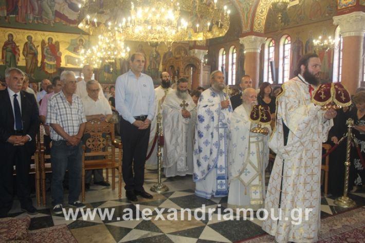 alexandriamou.gr_agiakiriak7.7.i2019087