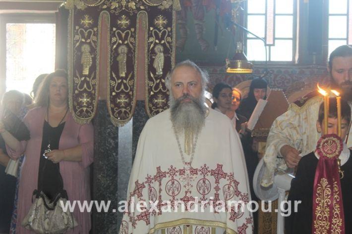 alexandriamou.gr_agiakiriak7.7.i2019088