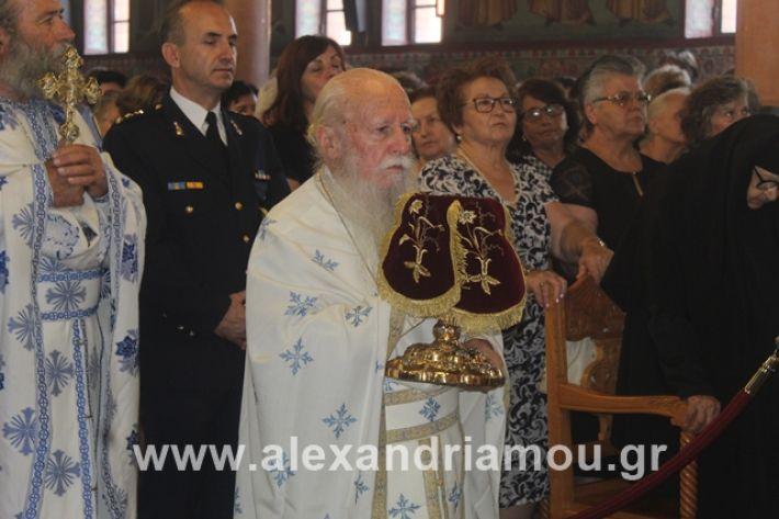 alexandriamou.gr_agiakiriak7.7.i2019089