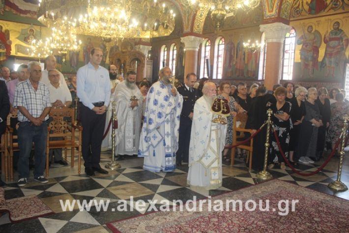 alexandriamou.gr_agiakiriak7.7.i2019090