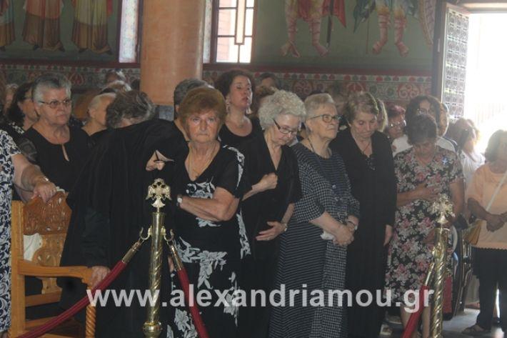 alexandriamou.gr_agiakiriak7.7.i2019091