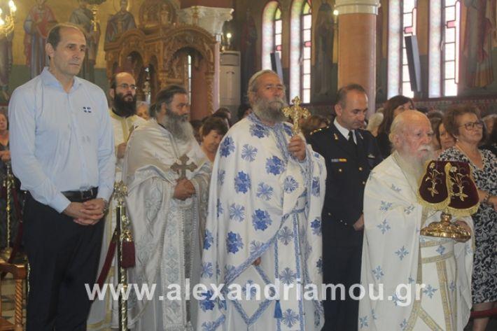 alexandriamou.gr_agiakiriak7.7.i2019092
