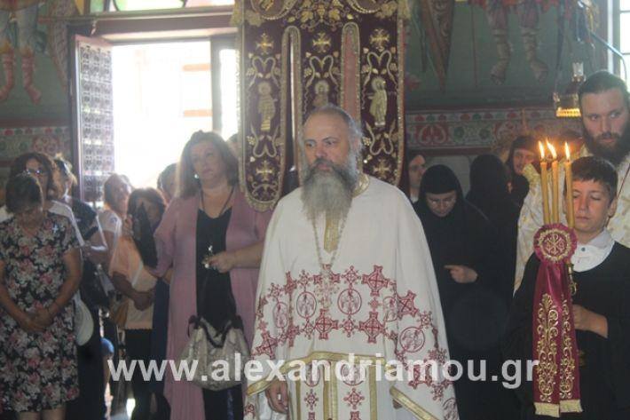 alexandriamou.gr_agiakiriak7.7.i2019093