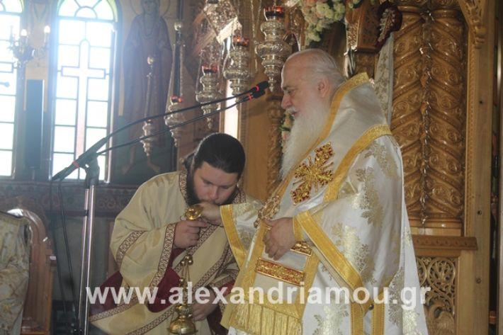 alexandriamou.gr_agiakiriak7.7.i2019094