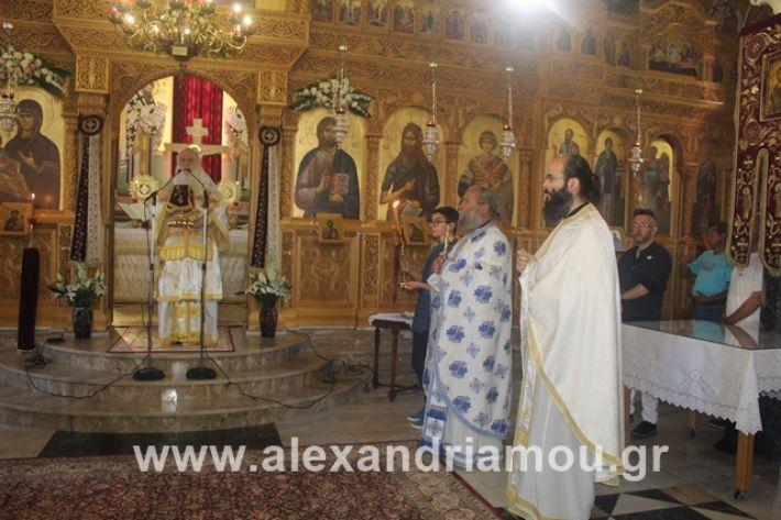 alexandriamou.gr_agiakiriak7.7.i2019096