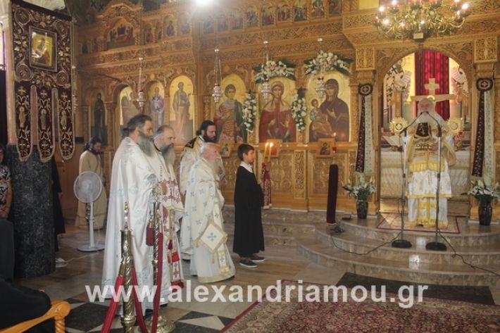 alexandriamou.gr_agiakiriak7.7.i2019097