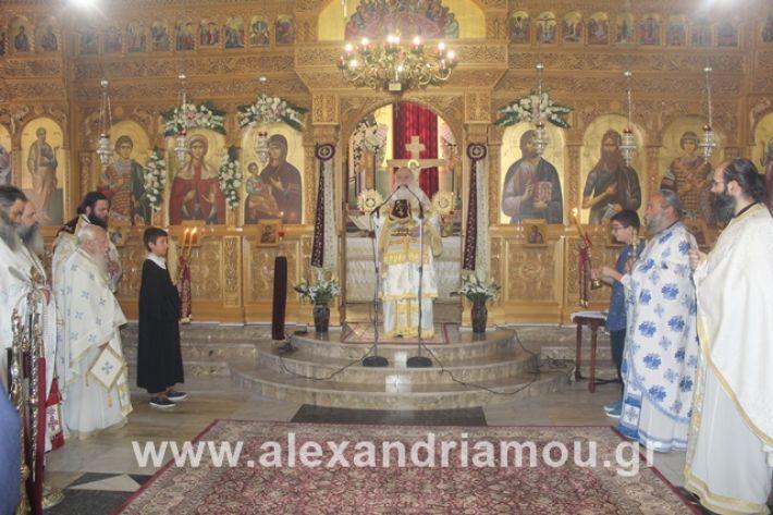 alexandriamou.gr_agiakiriak7.7.i2019098